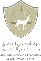 Abu Dhabi Arbitration Center