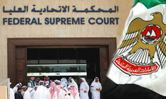 Federal Court of the UAE