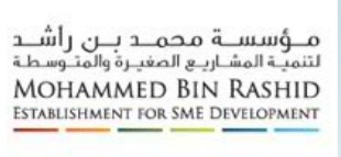 Mohamed Bin Rashid Establishment For SME Development